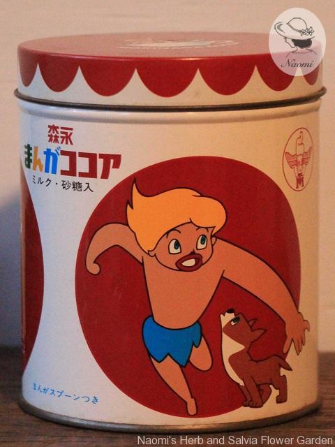 森永まんがココアの缶 狼少年ケン