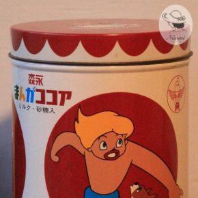 森永まんがココアの缶 - 狼少年ケン