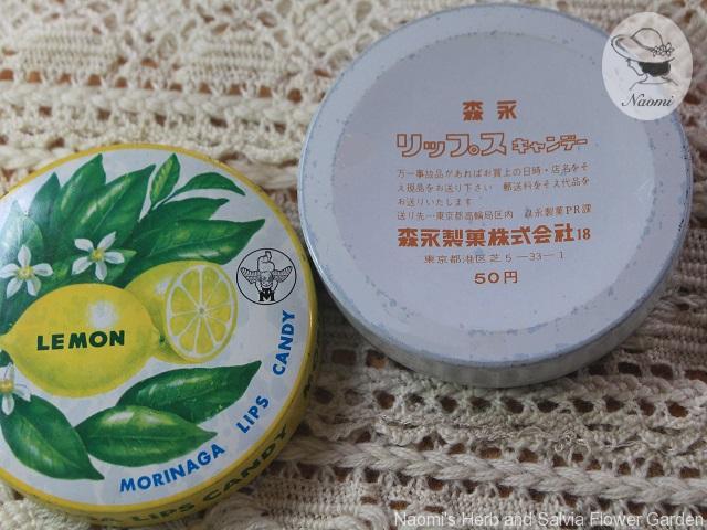 森永リップスキャンデー缶 レモン