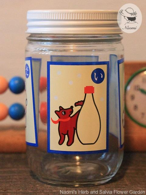 2006年お正月 キユーピーマヨネーズ瓶