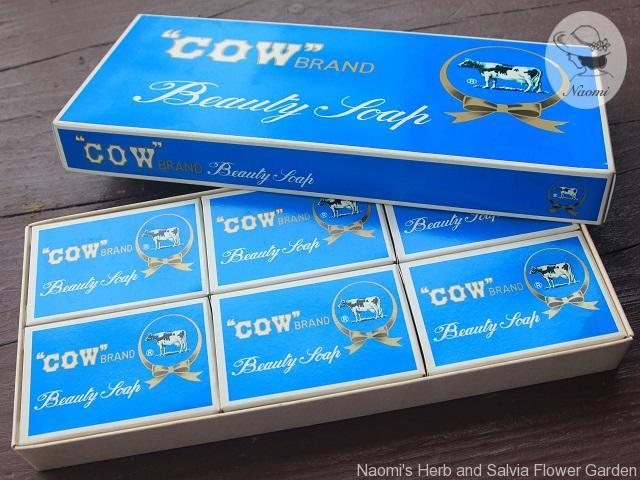 昭和レトロな牛乳石鹸の青箱